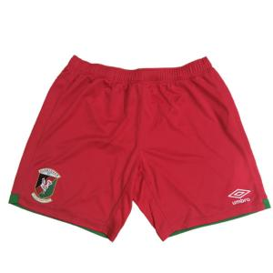 away Short 20/21 Child