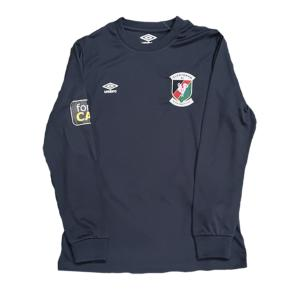 Away Goalkeeper Shirt 19/20 Child